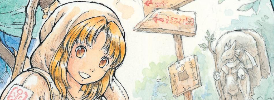 Ryuutama_banner_site
